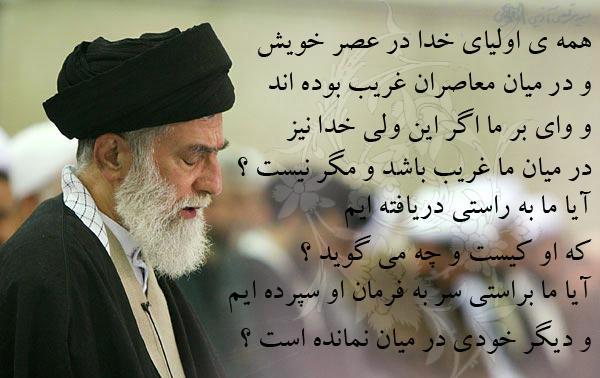 Image result for رفیق نارفیق